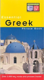 Essential Greek Phrase Book