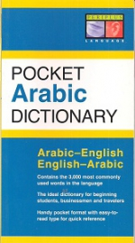 Pocket Arabic Dictionary. Arabic-English English-Arabic